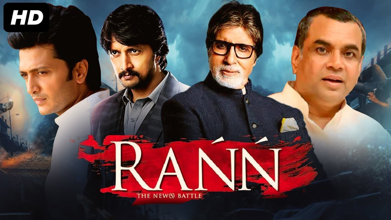 RANN (2020) Bollywood Movies | New Hindi Movies 2020 | Amitabh Bachchan, Sudeep, Paresh Rawal,