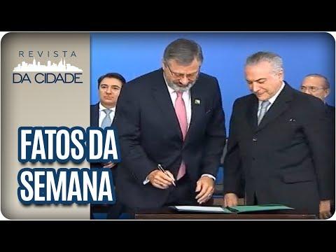 Mudança no Ministro da Justiça e Relação com a Lava Jato - Revista da Cidade (30/05/17)