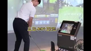 [광주핫플] 광주 골프연습장, GDR 아카데미 테라