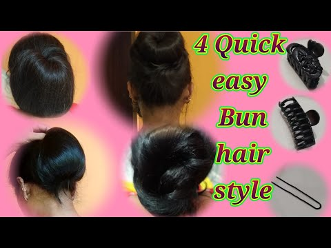 4 Easy Buns hairstyle ( Cute Juda hairstyle) thumbnail