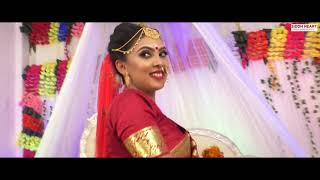 Abhishek weds Reema  || wedding promo