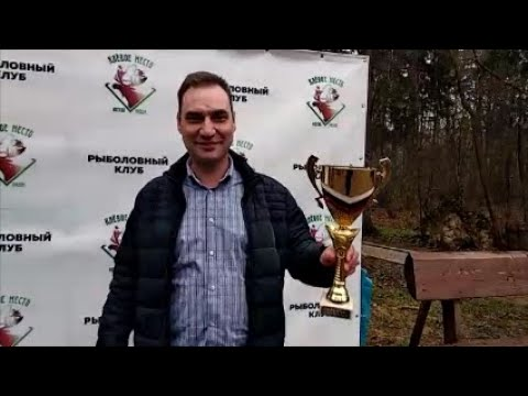 Командный Кубок занял своё почётное место! Коллекция пополняется!!! Клёвое место, Лосиный остров