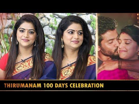 Sereialல எப்போ பாத்தாலும் அழுதுட்டு தான் இருக்கேன். ! Thirumanam Serial Actress Shirin Interview