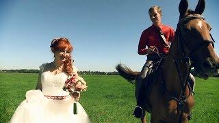Покатались на лошадке, жених - принц, свадебный клип в Бресте