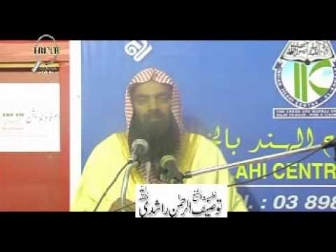 Jamaat e Islami Ka Taruf by Shk. Tauseef ur rehman-1/12