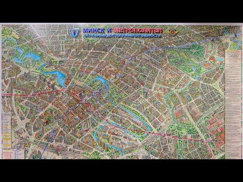 Сориентироваться в достопримечательностях Минска туристам помогут специальные карты в метро
