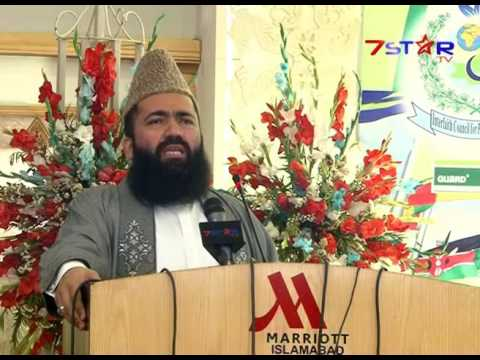 Interfaith and harmony International Peace Conference 2016