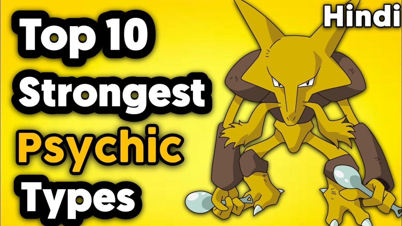 Top 10 Strongest Psychic Type Pokemon In Hindi Youtube