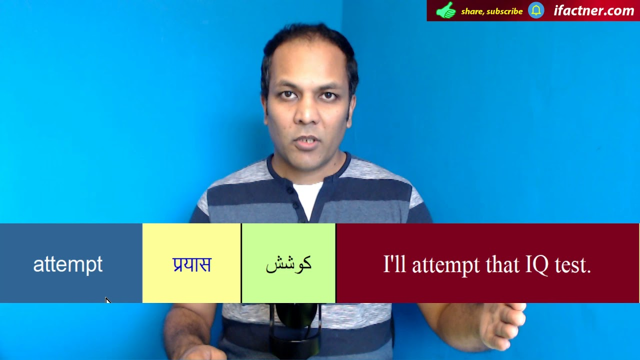 Attempt meaning in Urdu Hindi with example sentences and translation
