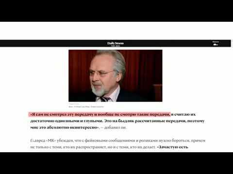 Михалков обматерил журналиста Павла Гусева