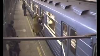 Случай на станции метро Академическая