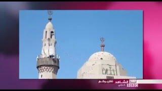 أنا الشاهد: مسجد بني على أنقاض معبد فرعوني