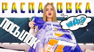 РАСПАКОВКА посылок с примеркой одежды с Aliexpress + #119 | ОЖИДАНИЕ vs РЕАЛЬНОСТЬ | NikiMoran