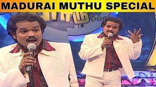 Madurai Muthu Comedy Collection | Episode 14 | Solo Performance | Asatha Povathu Yaru