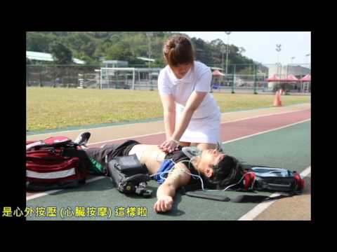 CPR+AED全攻略懶人包(完整版) 10406190530