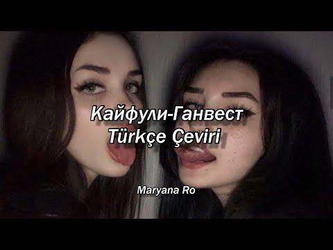 Ганвест-Кайфули(Türkçe Çeviri)