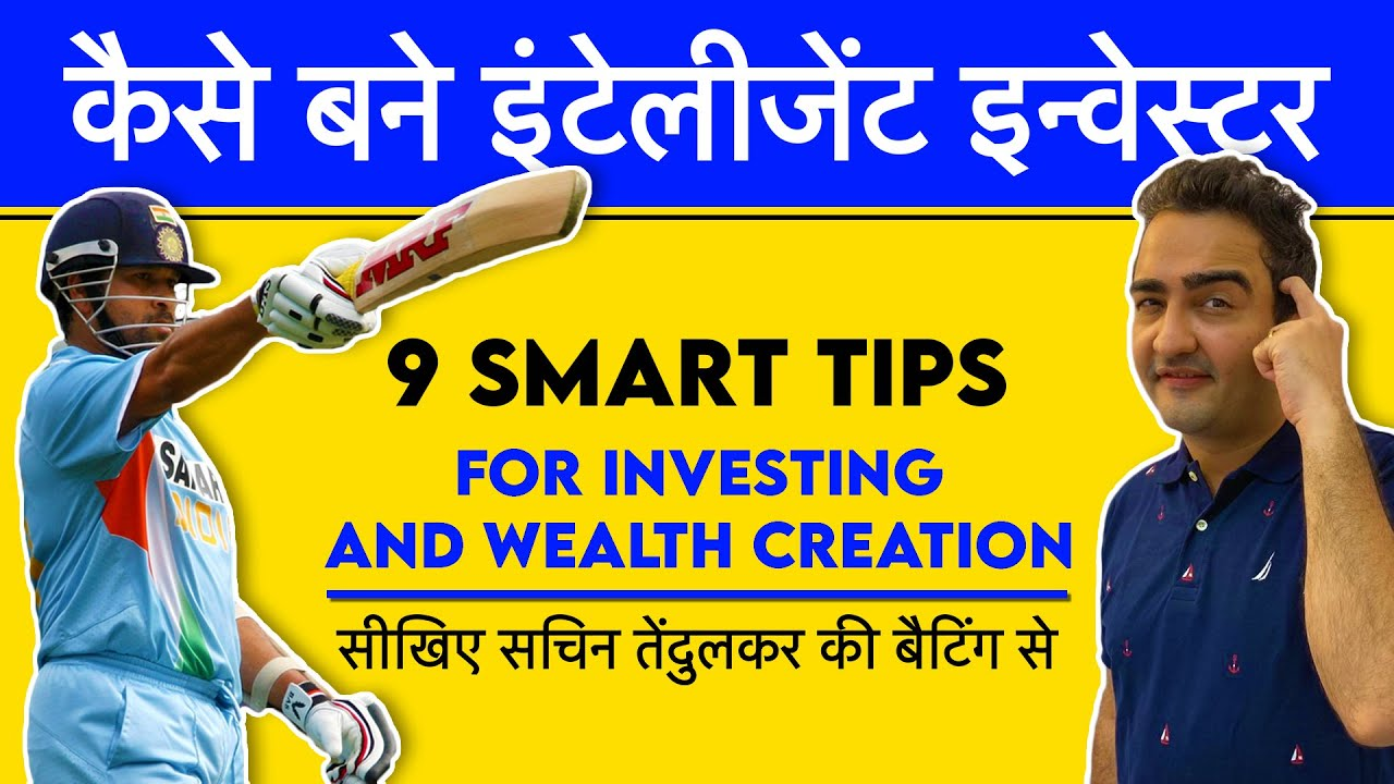 9 Smart investment ideas and investment tips  for becoming rich in India