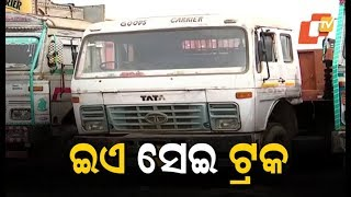 Truck Owner Fined Rs 6.53 Lakh In Sambalpur- Know Why