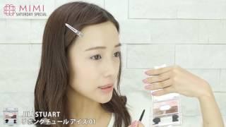 こんにちは。前田希美です。 久しぶりのMimiTVへの登場ということで、 ...