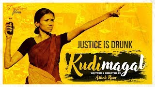 Kudimagal | Tamil Short Film | Madras Central