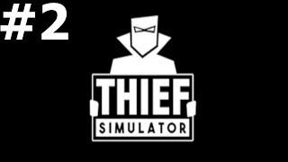 Thief Simulator (2) — Drukarka