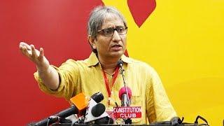 Ravish Kumar :मोदी जी मुझे इतना भी मत डराओ...बुजदिल इंडिया नहीं चाहिए...| Attact on Journalist