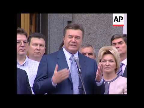 Rally in support of Ukrainian Prime Minister Viktor Yanukovich