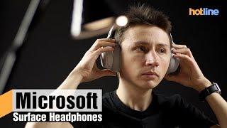 Что не так с беспроводными наушниками Microsoft Surface Headphones?