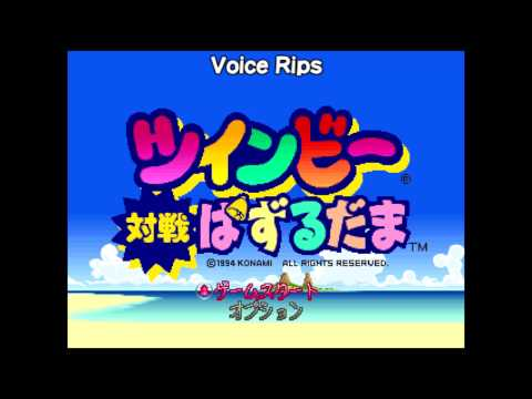 TwinBee Taisen Puzzle Dama - All Voice Rips
