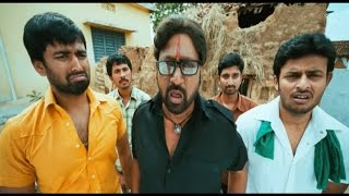 Adavi Rambabu (Adavi Manishi) Hilarious Comedy Scene - Nani, Narsingh Yadhav