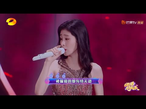 纯享:张碧晨《红玫瑰》 深情款款引全场大合唱《嗨唱转起来》【湖南卫视官方HD】