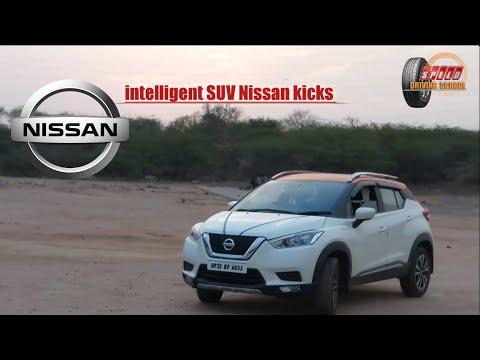 2019 Nissan Kicks First Drive Review In Hindi