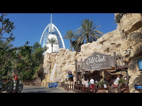 WILD WADI WATER PARK DUBAI 2019 NEW YEAR (DAY 1)