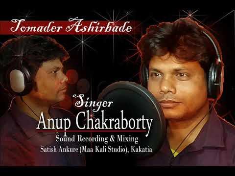 tomader ashirbade song