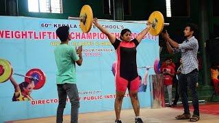Kerala State School