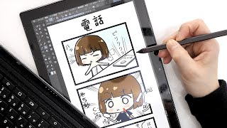 I draw MANGA with my new TABLET