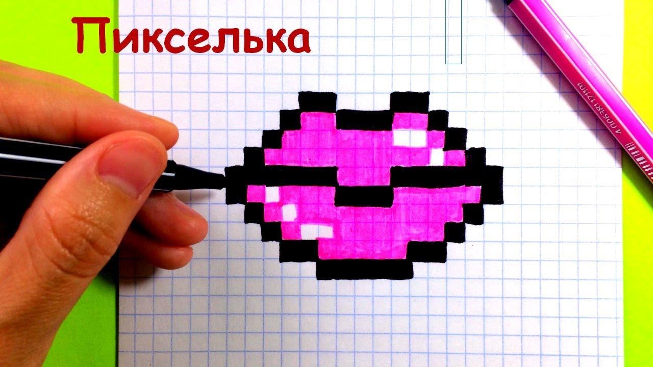 Как Рисовать Накрашенные Губки по Клеточкам ♥ Рисунки по ...