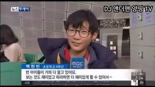 DJ엔더맨 TV에 출연하다!?!??!