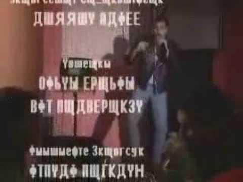 Borat Karaoke