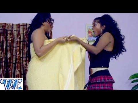 गवनवा जल्दी करा दs ना जीजा जी - Kaisan Piyawa Ke Chariter Ba - Bhojpuri  Songs 2015