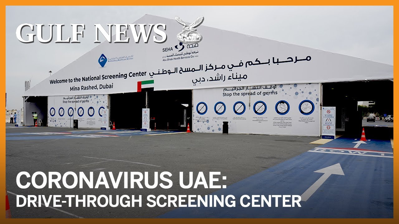 Coronavirus Experience The Drive Through Covid 19 Test In Dubai Youtube