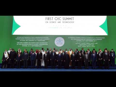 OIC Science and Technology Summit | Wikipedia audio article