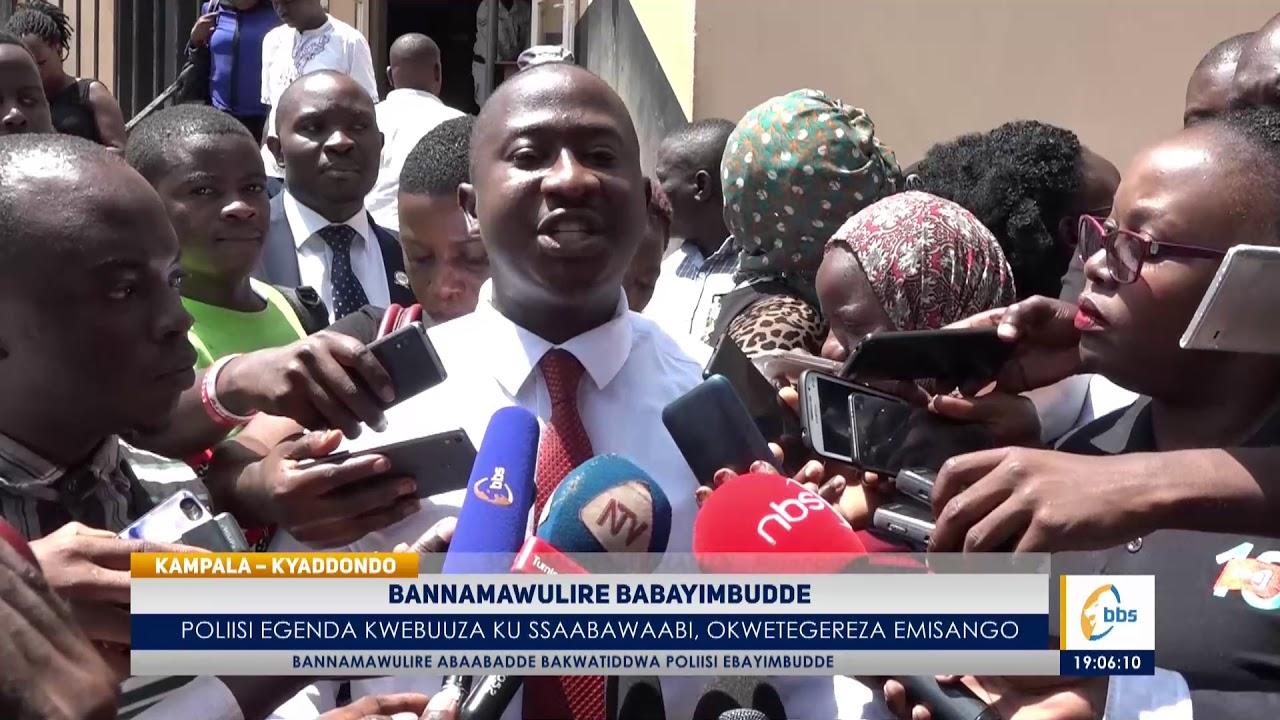 Download Poliisi epondoose neta bannamawulire, egenda wa Ssaabawolereza okulaba emisango gyokubagulako