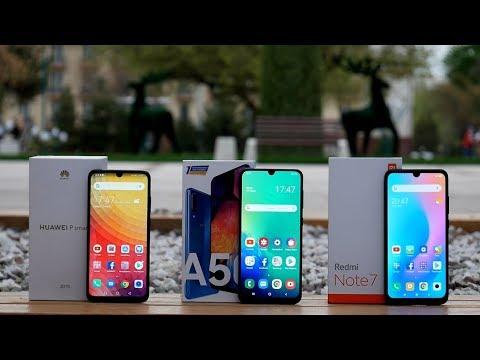 Samsung Galaxy A50 vs Redmi Note 7 vs Huawei P Smart 2019! Battle!