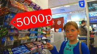 ЧТО КУПИТ ШКОЛЬНИЦА ЗА 5000 РУБЛЕЙ? (2000 ГРН)