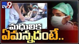 Madhulika discharge from Yashoda Hospital - TV9