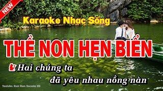 Karaoke Thề Non Hẹn Biển
