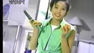 삼성 바이오5계절 냉장고 cf 최진실