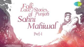 Folk Love Stories of Punjab | Sohni Mahiwal - Part 1 | Punjabi Folk Music