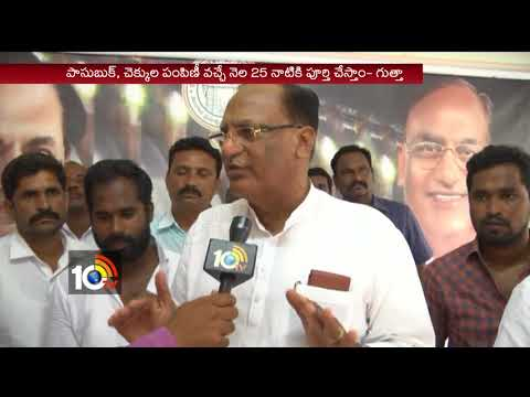 face-to-face-with-state-coordination-committee-chairman-gutta-sukhender-reddy-10tv